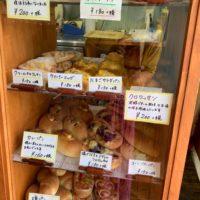 大阪京橋のパン屋