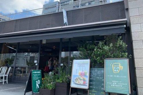 天満橋 Green Cafe