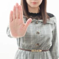 結婚相談所への入会を断る理由